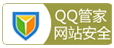 QQ housekeeper network security